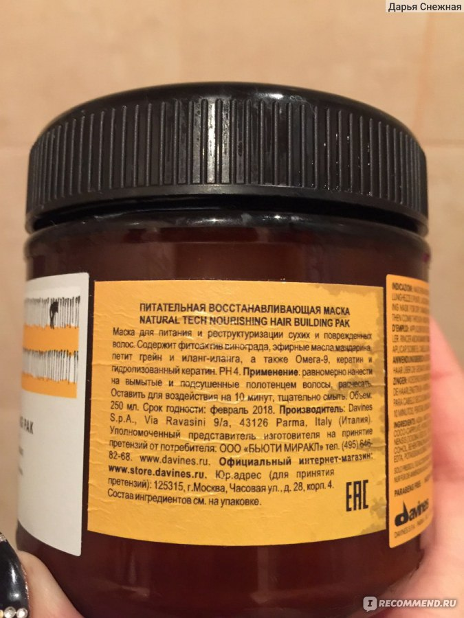 NATUREmed - парфюмерия и косметика