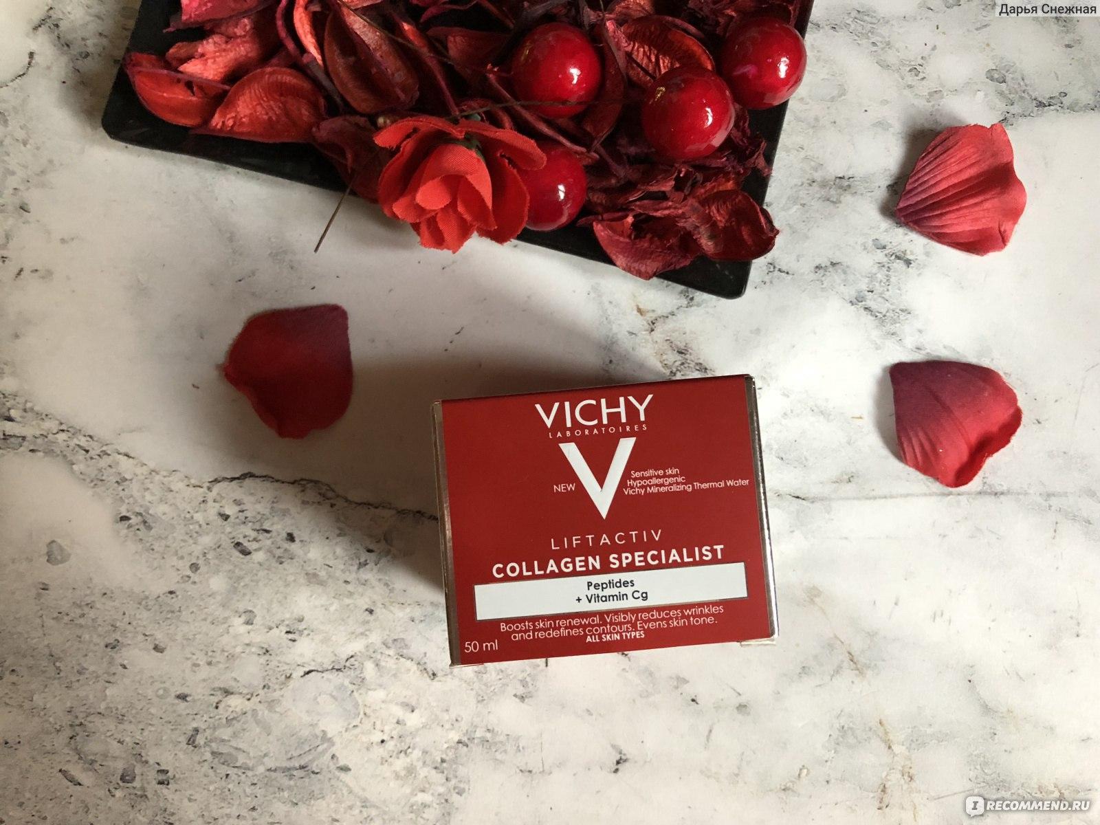 Крем для лица Vichy Liftactiv Collagen Specialist - «Крем, который поможет  сохранить молодость кожи, омолодить уже не молодую и поднять настроение!» |  Отзывы покупателей