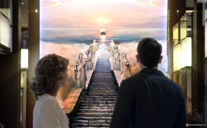 смотреть лестница в небеса актеры фото