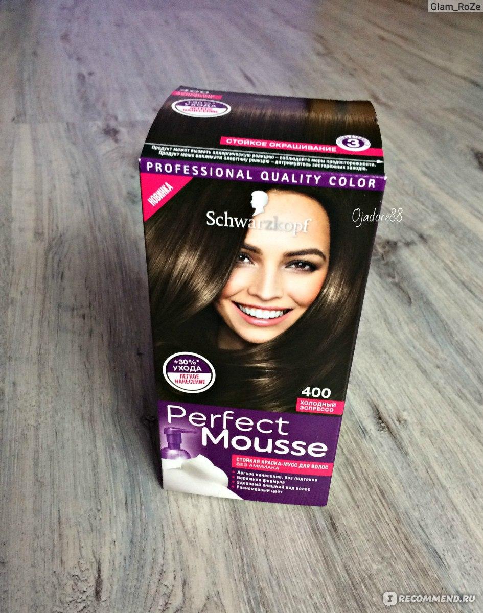 Краска для волос schwarzkopf perfect mousse палитра цветов фото