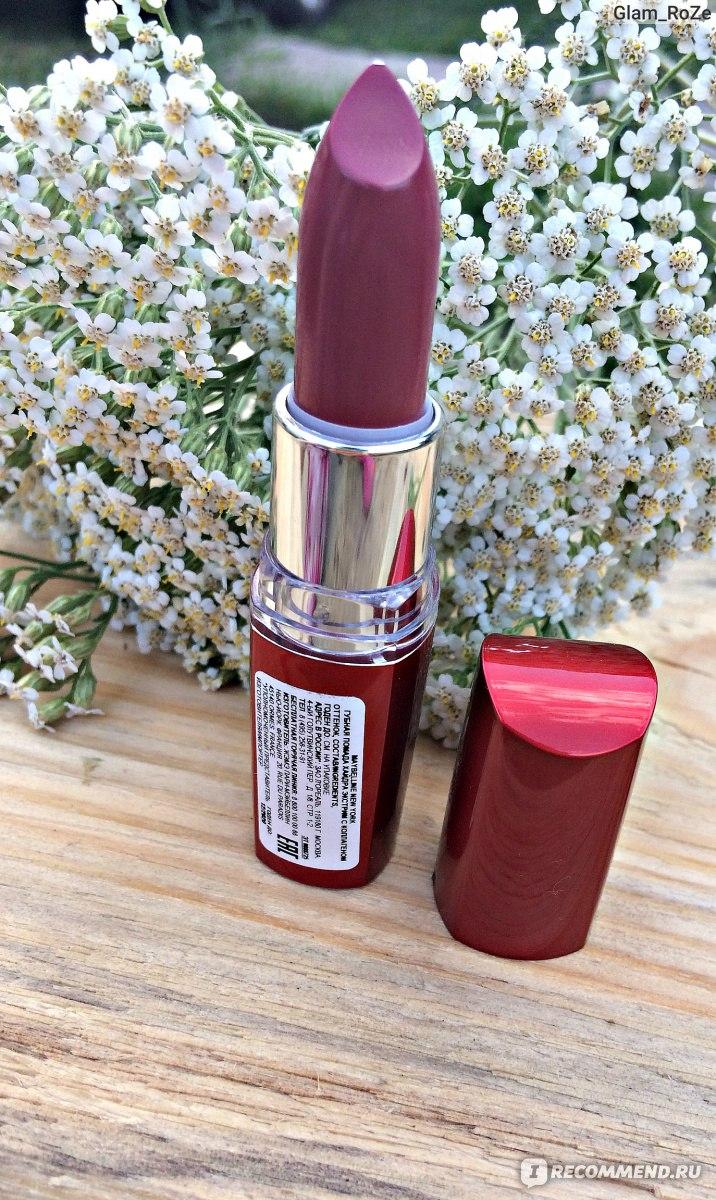 губная помада Maybelline Hydra Extreme оттенок 805 Purple Lust