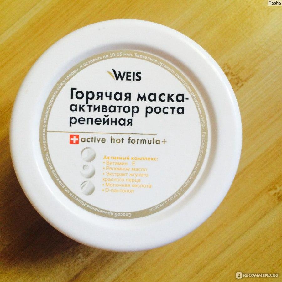 Убрать запах масла с волос