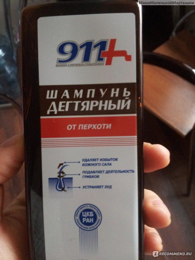 shampun-911-ot-psoriaza