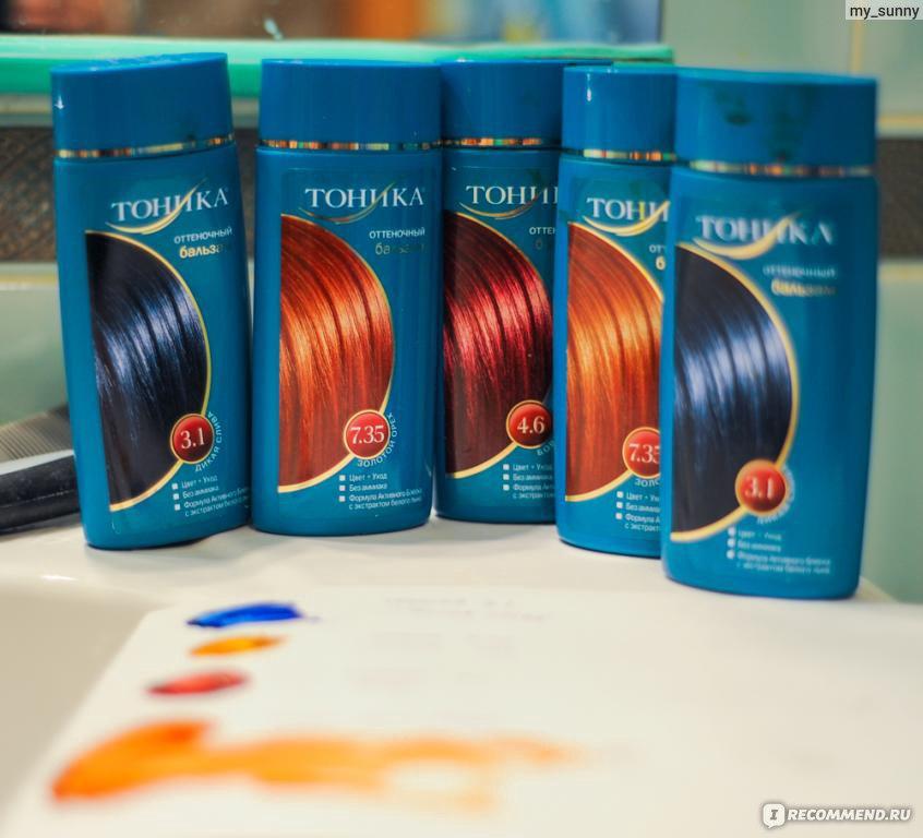 Как сделать синий тоник для волос дома