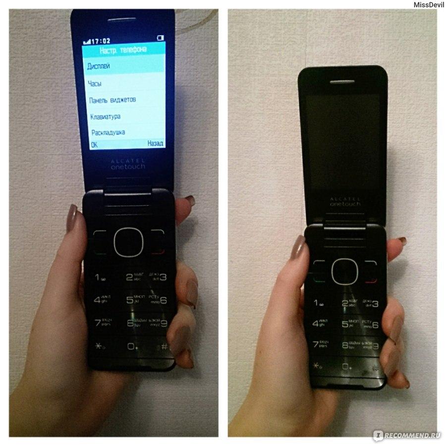 телефон Alcatel One Touch 2012d инструкция - фото 4