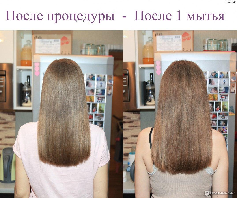 Кератиновое восстановление волос в домашних условиях как 937