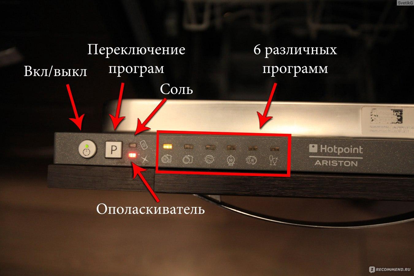 инструкция к старому духовому шкафу аристон