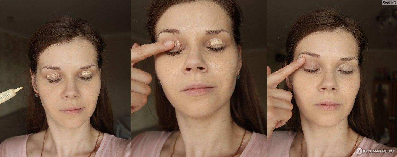 База макияж проблемной кожи