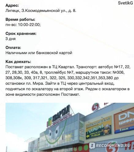 14523cb07717 Lamoda.ru - Интернет магазин одежды и обуви - «♥♥♥ Мои покупки на ...