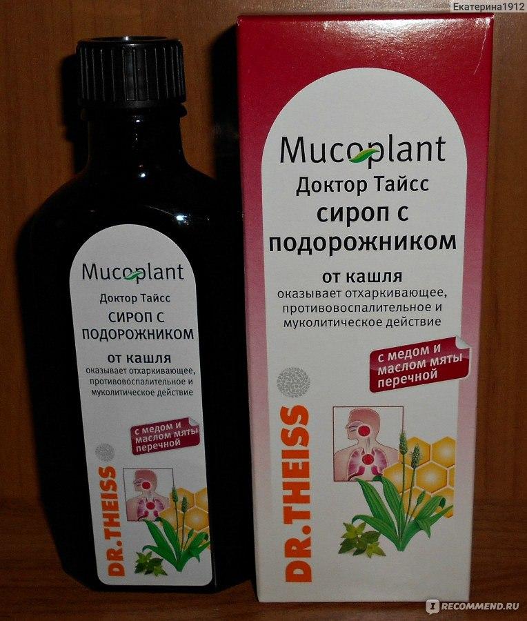 эффективное средство от паразитов в аптеках