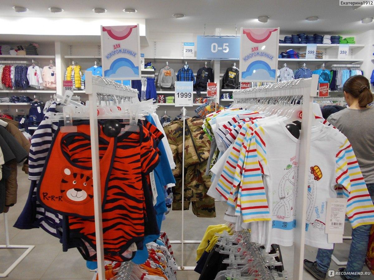 Глория Джинс Одежда Для Детей