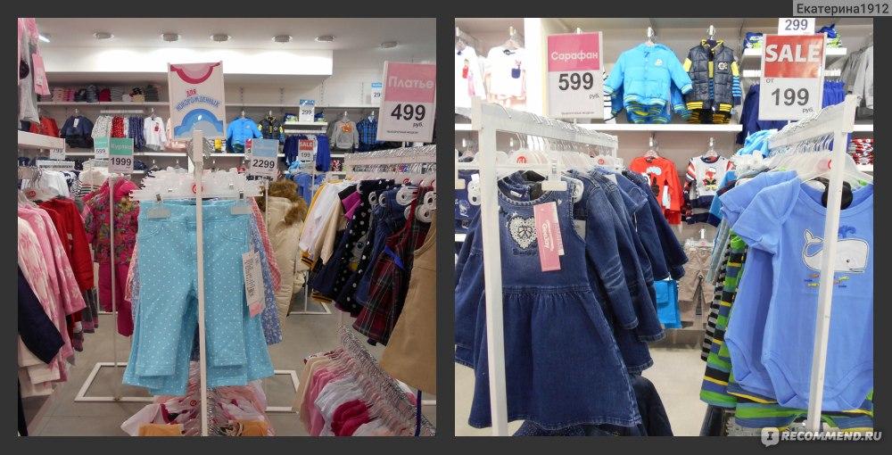 Магазин глория джинс каталог одежды