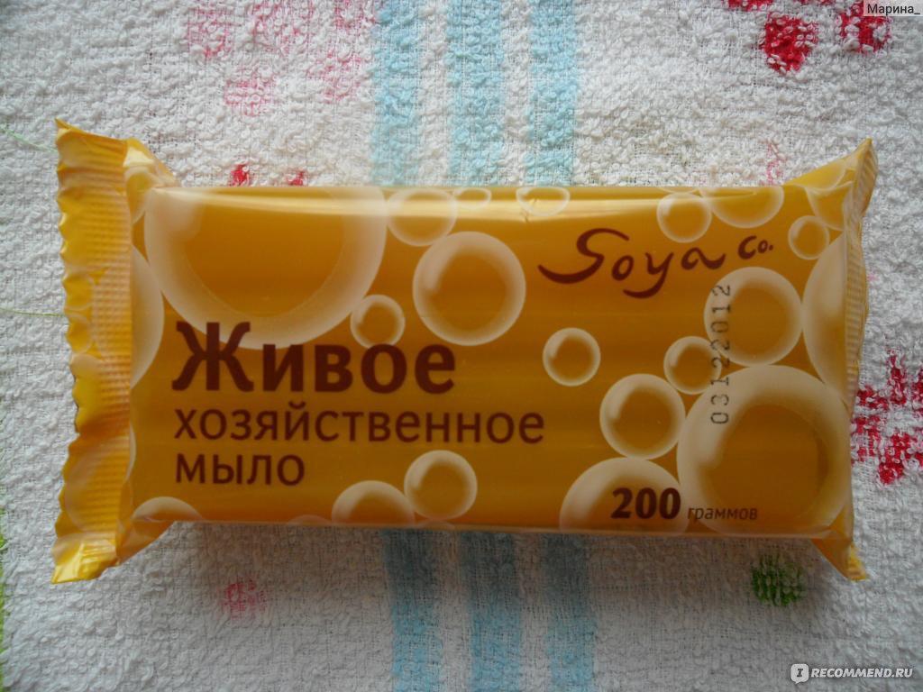 Как сделать грязное мыло