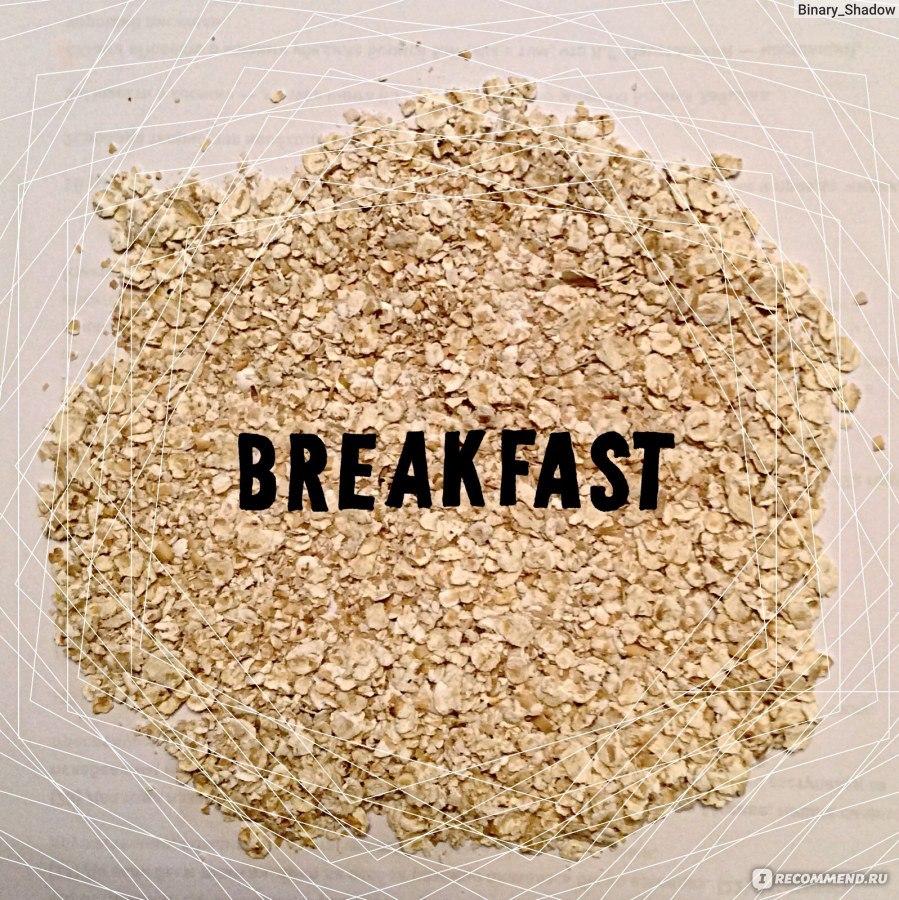 каша из цельного зерна пшеницы рецепт