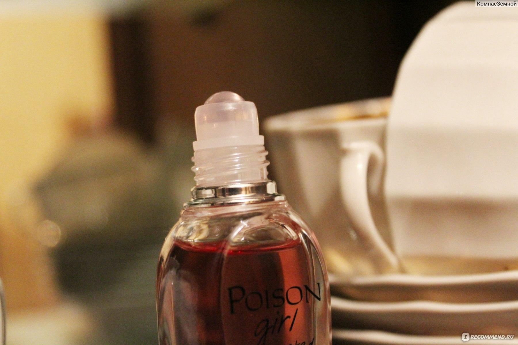 Dior Poison Girl Unexpected Perle De Parfum Poison Girl