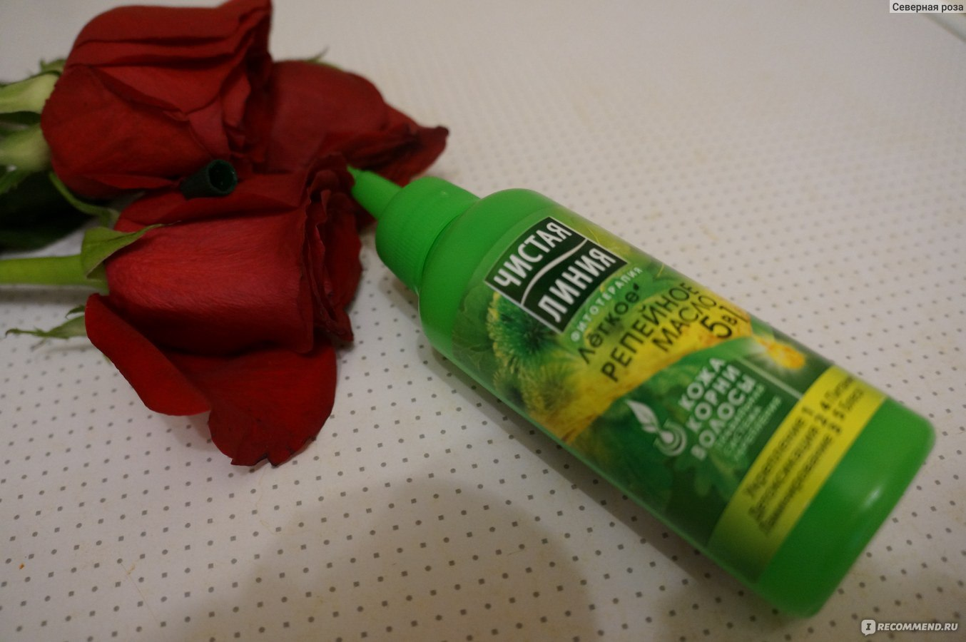 Репейное масло нужно смывать с волос