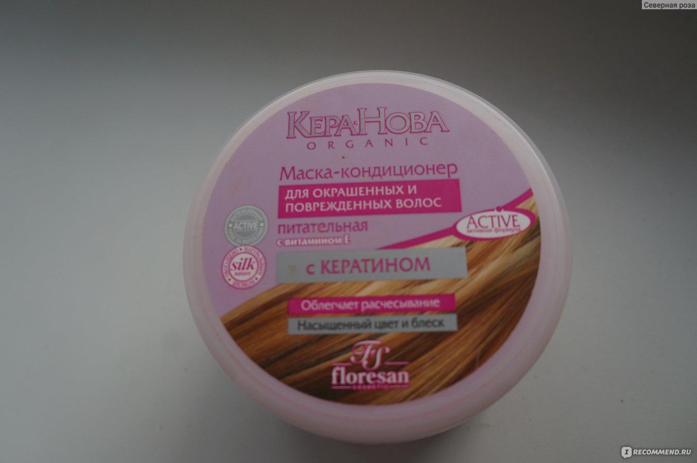 Маски для волос с витамином а видео