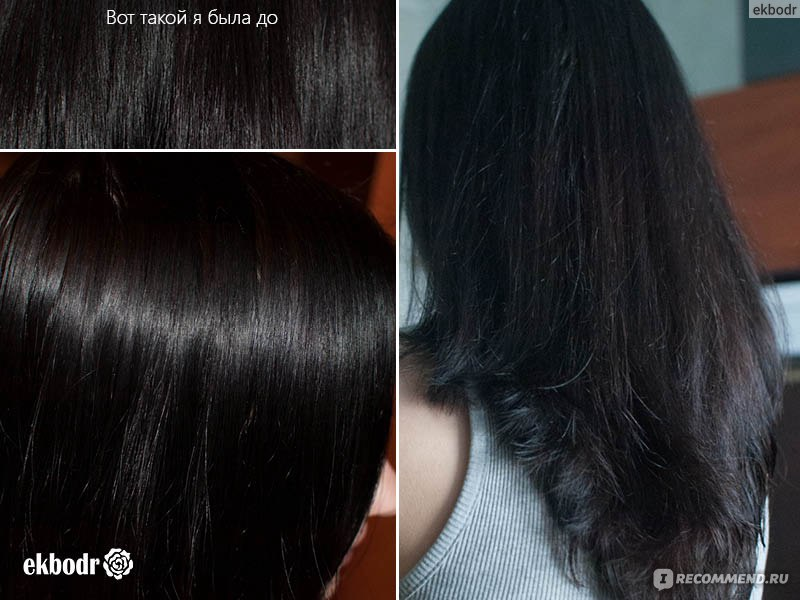 Как убрать запах смывки с волос эстель
