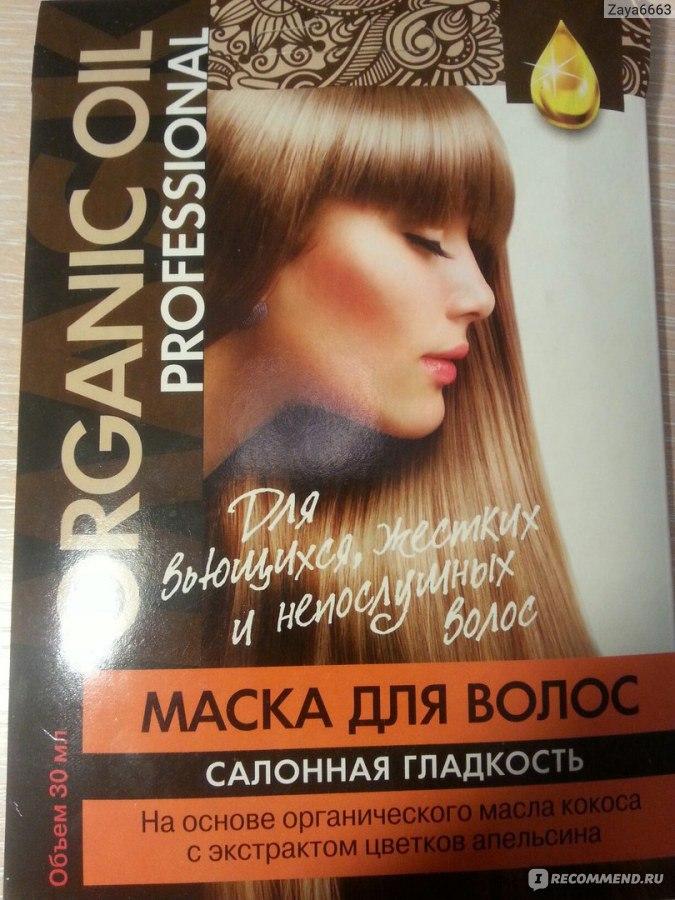 Паруса от выпадения волос отзывы цена