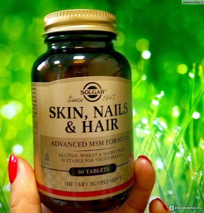 Отзывы о витаминах солгар кожа волосы ногти