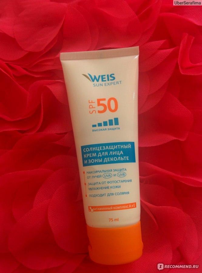 Защитный крем для лица spf 50 под макияж