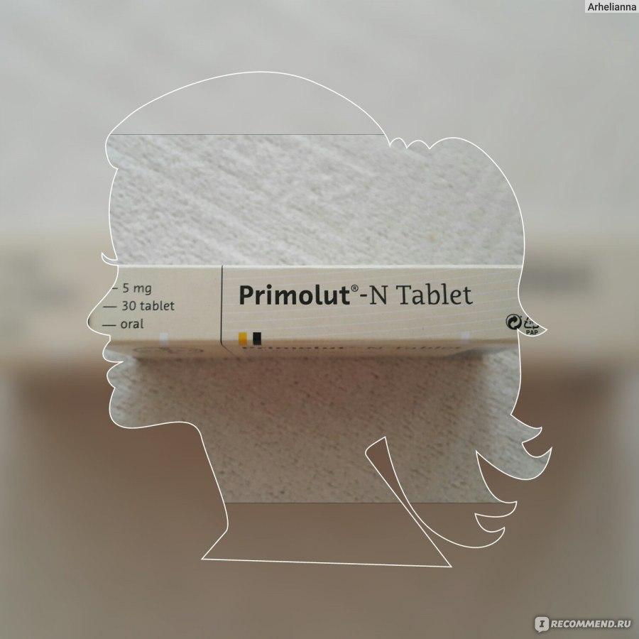 Primolut-n инструкция - фото 2