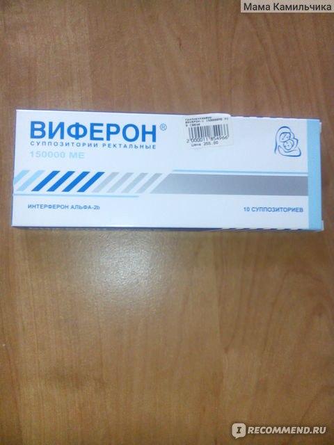 Иркутская областная больница офтальмологическое отделение телефон