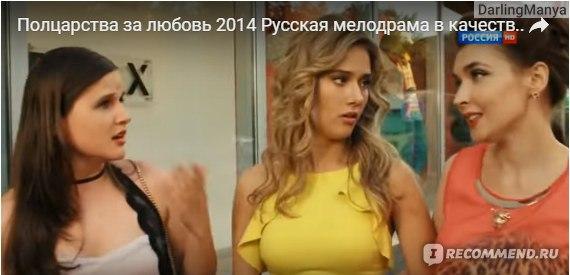 Бильярдном фильм для взрослых россия трахнул армянку машине