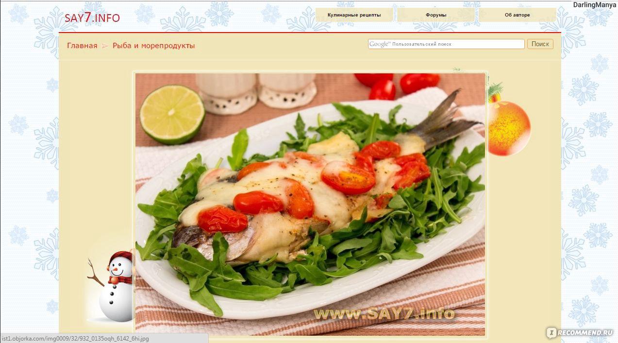Как сделать салат слоями фото 834