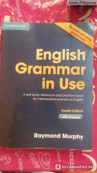 Лучший учебник английского языка для самостоятельного