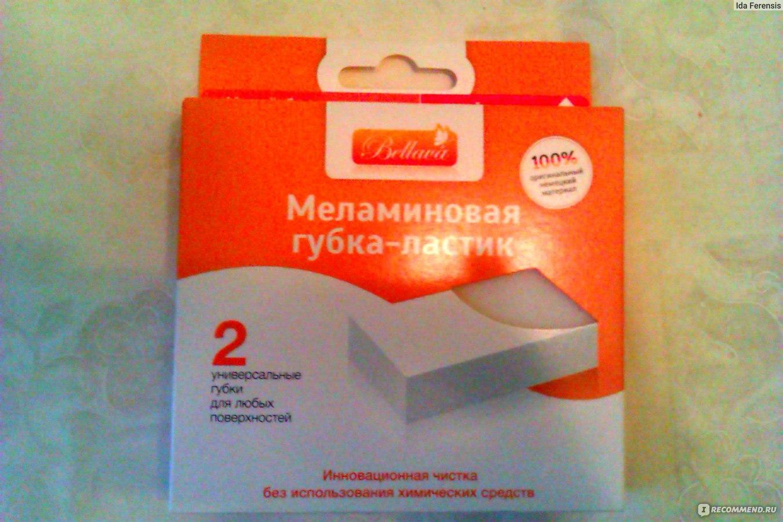 Меламиновая губка: вред для здоровья или польза Отзывы