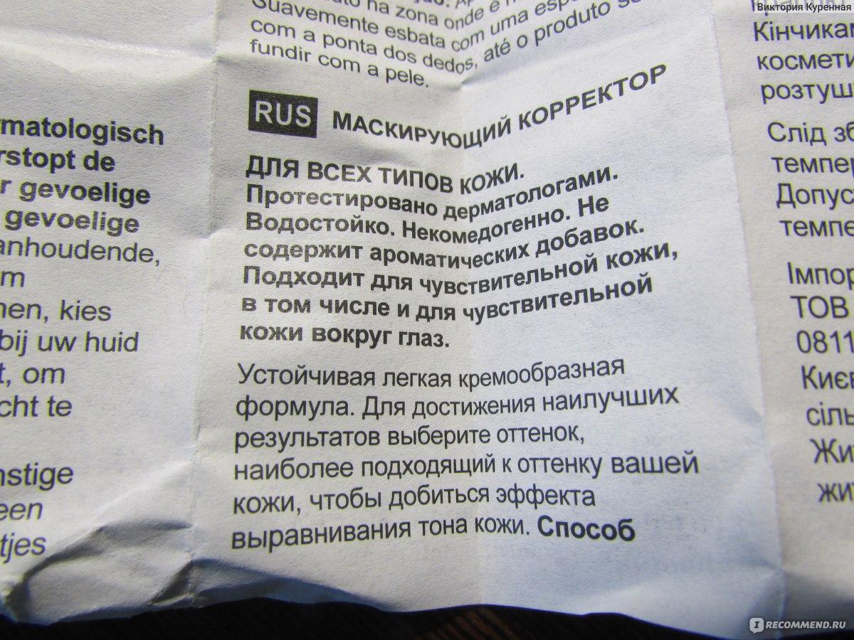 программа виктория на русском языке инструкция