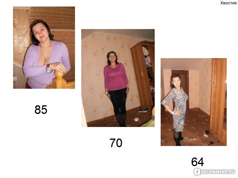 похудела за 2 месяца на 18 кг