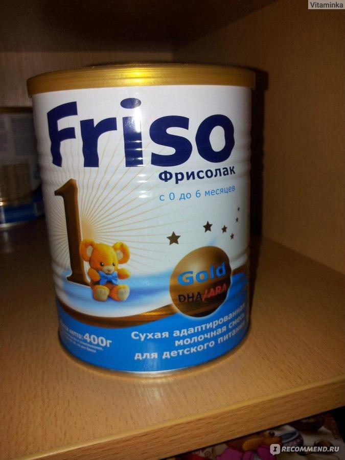 Детская молочная смесь friso Фрисолак Почему не стоит верить  Детская молочная смесь friso Фрисолак фото