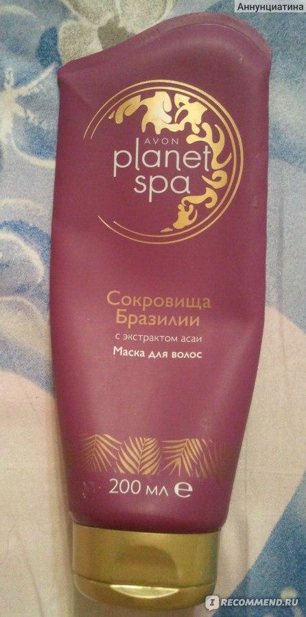 Маска для волос для приятного аромата