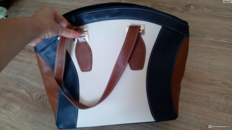 Сумка Avon Элина - «Хорошая сумка. Эйвон порадовал)))»   Отзывы ... 4c8c1fb57e0