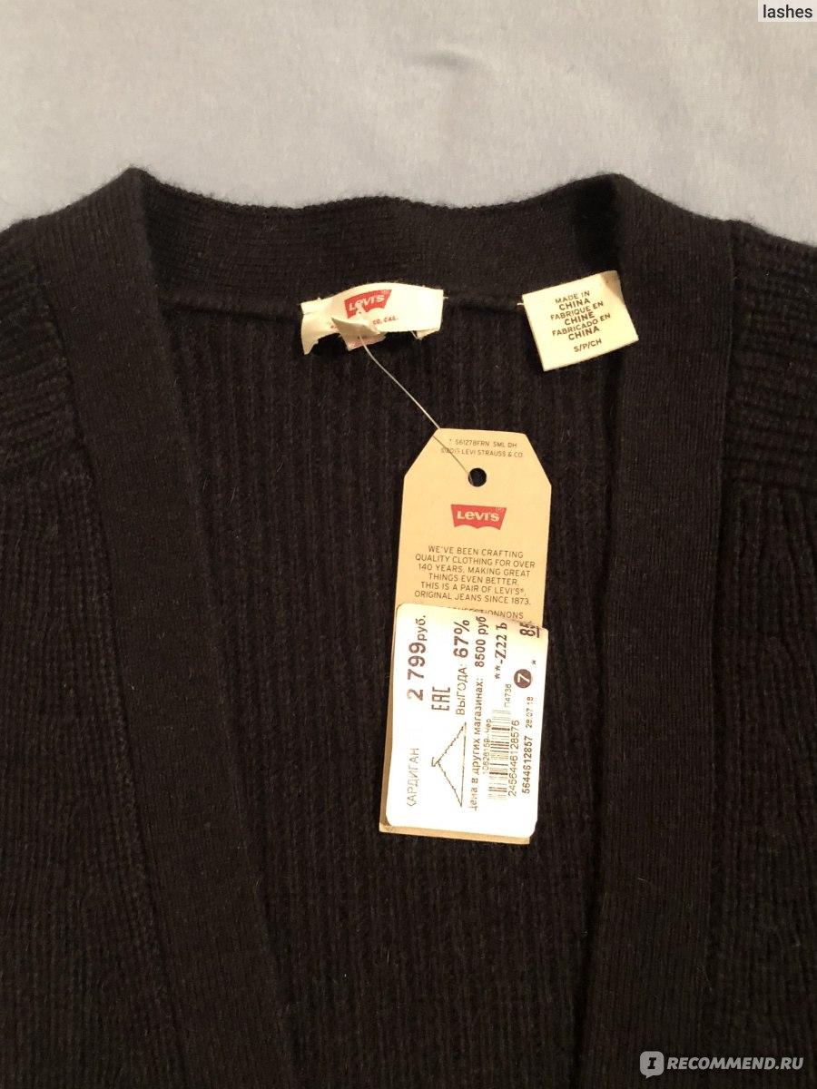 9008e79aae4e Familia - сеть off-price магазинов - «Фамилия - магазин распродаж и ...