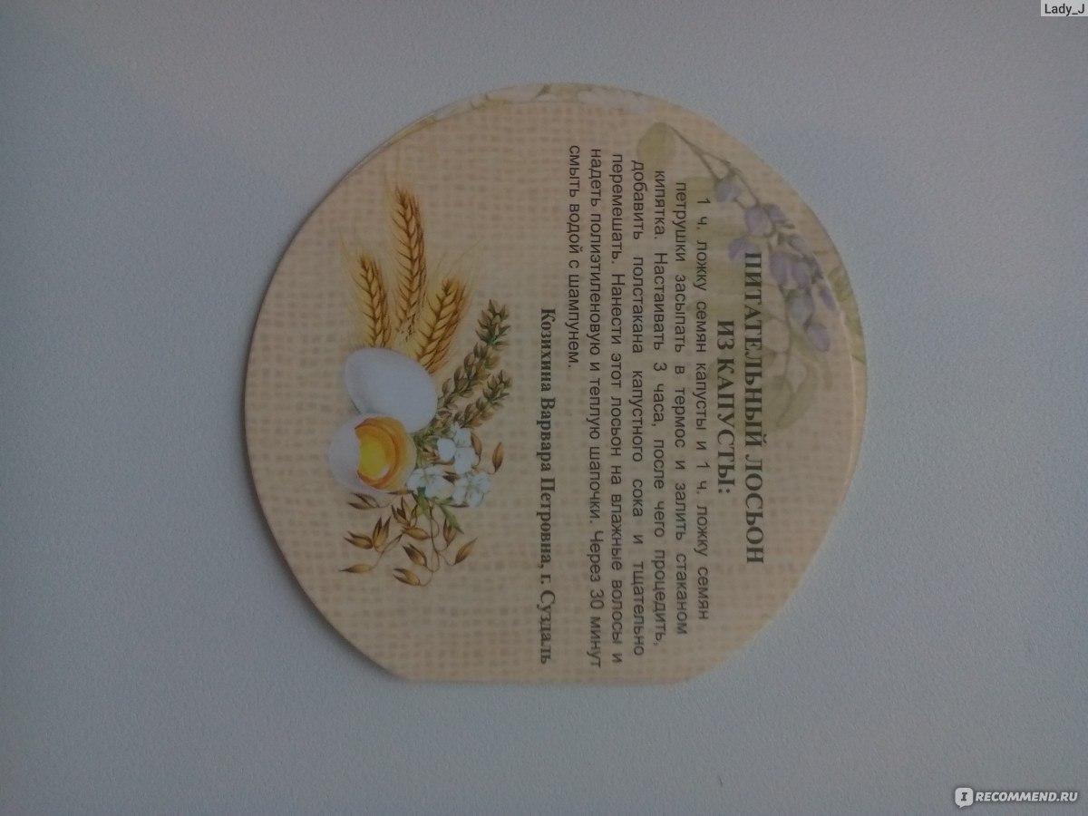 Маска для роста волос зародыши пшеницы