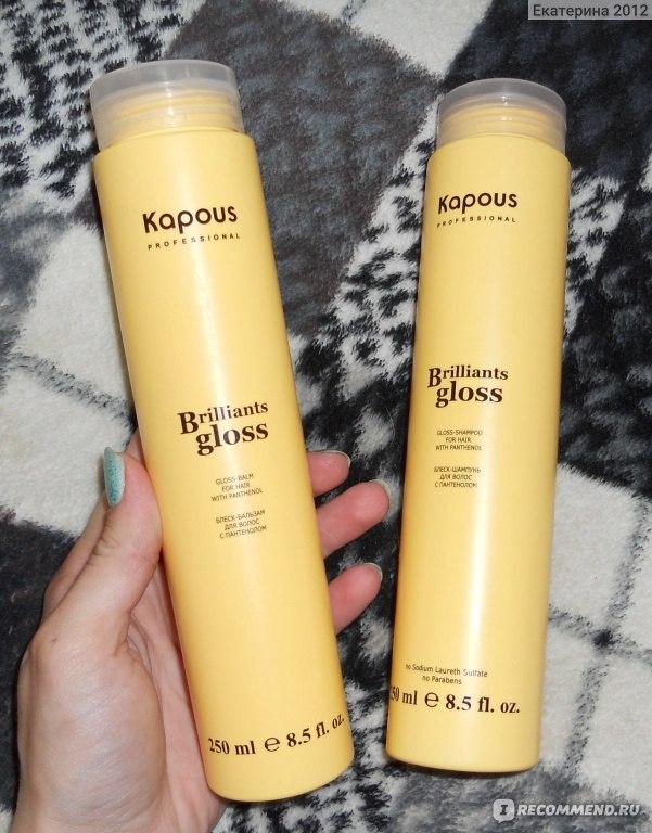 Kapous блеск-шампунь для волос brilliants gloss отзывы