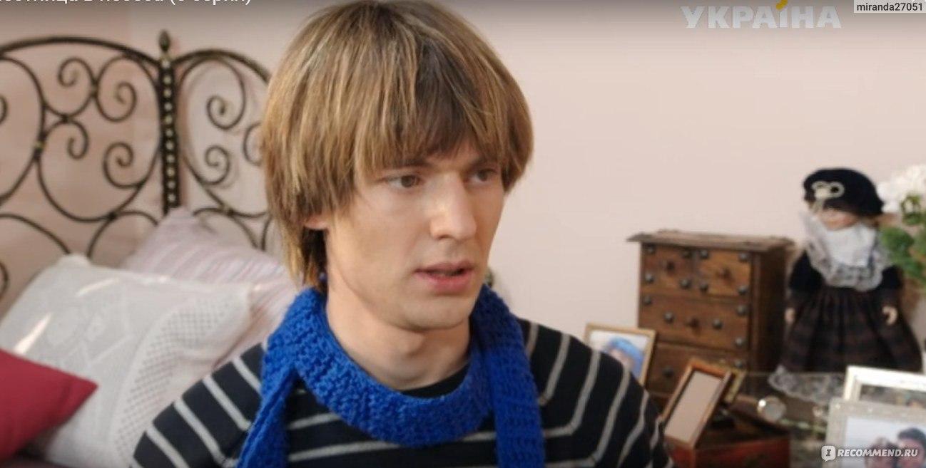 Влас Кропалов И Ника Слив