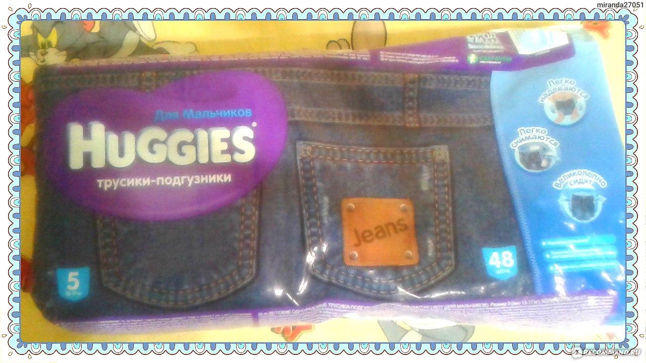 Трусы видно из под джинс 16 фотография