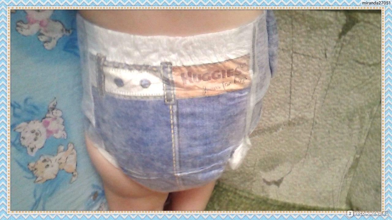 Фото видны трусики из под джинс 3 фотография