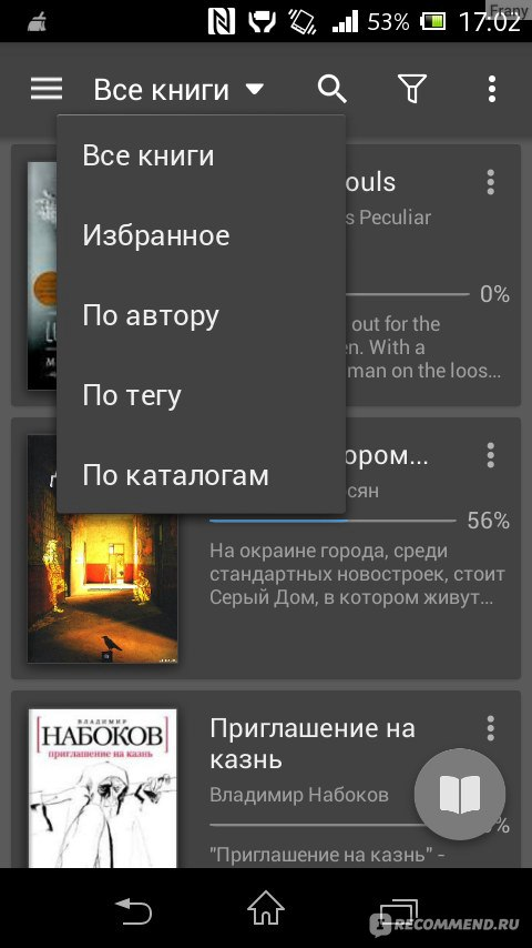 Читалка Для Андроид Moon Торрент