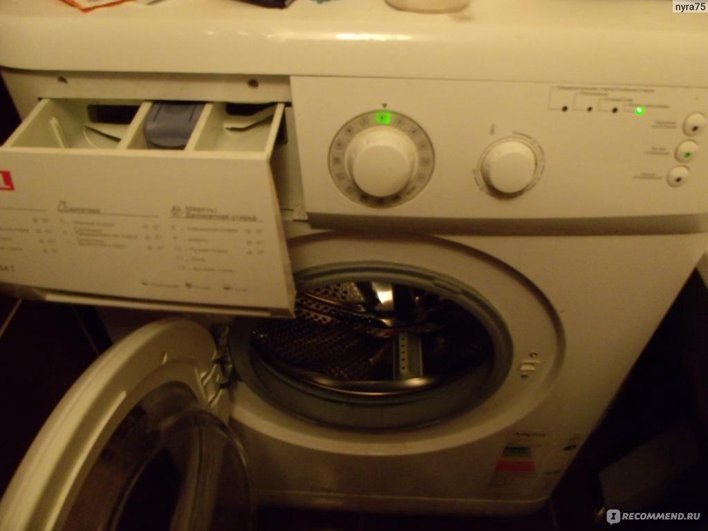 Vestel Wm4080s инструкция - фото 9