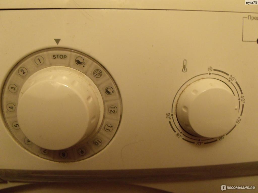 Vestel Wm4080s инструкция - фото 8