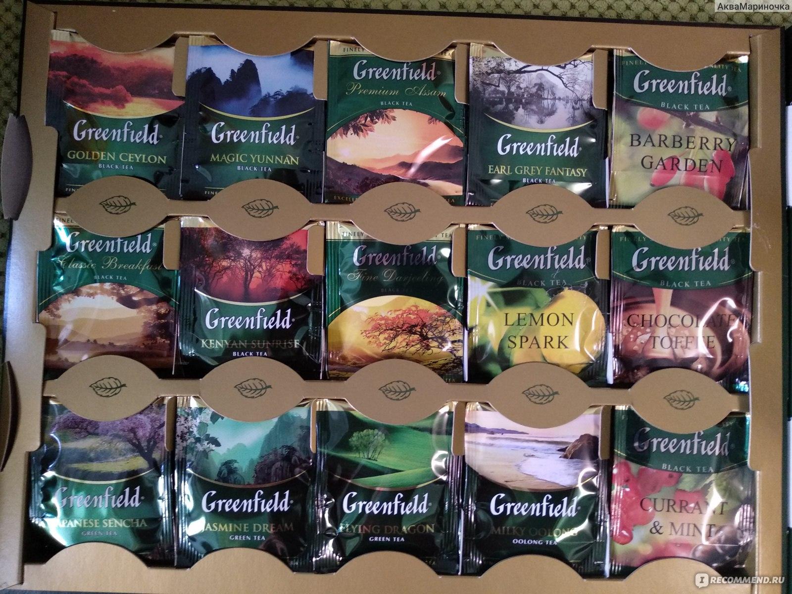 чай гринфилд заварной