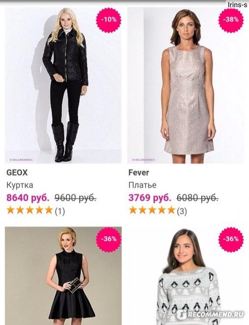 Вилберис Магазин Женской Одежды Доставка