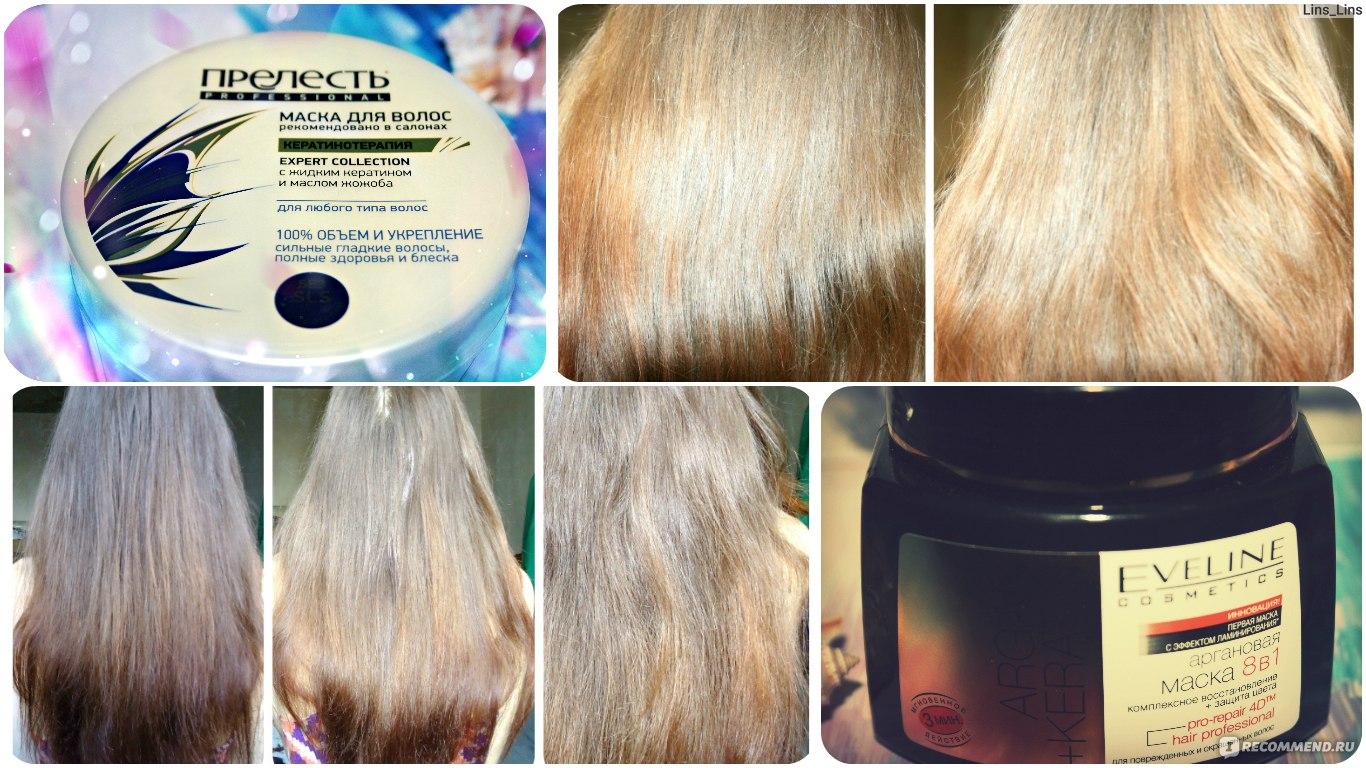 Как восстановить сожженные волосы, если сожгла их краской или осветлением 16