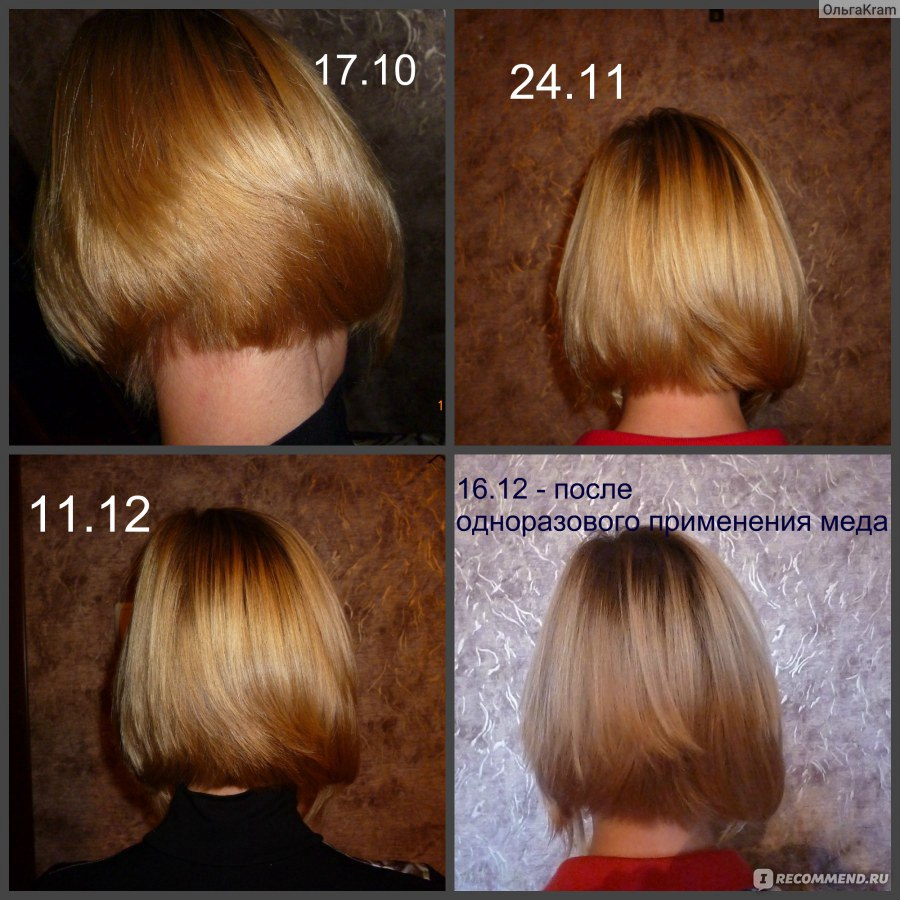 Смывка для краски для волос в домашних условиях