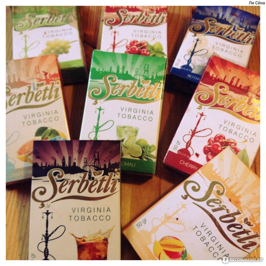 Табак для кальяна Fumari - обзор вкусов, отзывы и